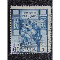 Итальянская колония Ливия  1924 год. Искусство.