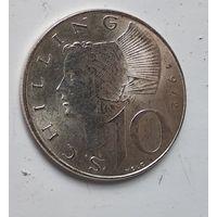 Австрия 10 шиллингов, 1972 Ag 5-4-16