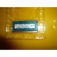 Hynix 1GB 2RX16 PC3-8500S-7-10-A1 (DDR3 - 1067MHz)