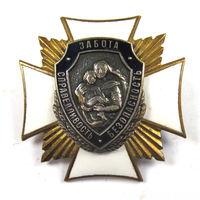 Знак 70 лет ИДН МВД РБ