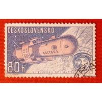 Чехословакия. Космос. ( 1 марка ) 1963 года.