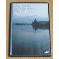Steve Hackett - Hungarian Horizons - Live In Budapest (2002, DVD-9)