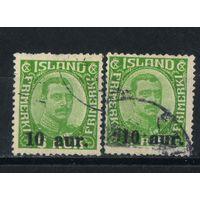 Дания Исландия Уния 1922 Христиан X Надп Стандарт