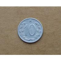 Чехословакия, 10 геллеров 1967 г.