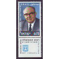 Израиль 1970 Леви Эшколь Память премьер **
