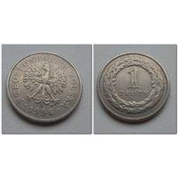 1 злотый Польша 1994 год - из коллекции