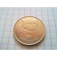 Мозамбик 50 метикалов 1994