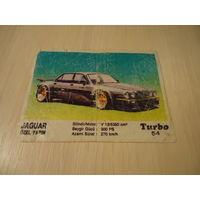 РАСПРОДАЖА ВСЕГО!!! Вкладыш Turbo из серии номеров 51 - 120. Номер 54
