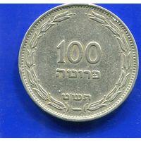 Израиль 100 прута 1949