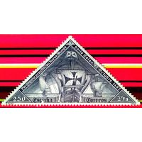 Фрегат ~ 1992 год. N:3062 ~ 4 Евро.