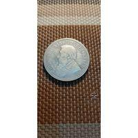 ЮАР , Трансвааль 2 1/2 шиллинга 1894
