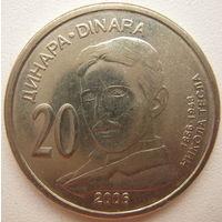 Сербия 20 динар 2006 г. Н.Тесла (a)