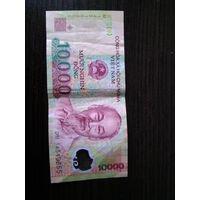10000 донгов