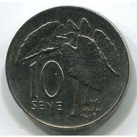 САМОА - 10 СЕН 2002