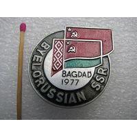 Знак. Дни Белорусской ССР в Багдаде. 1977 г.