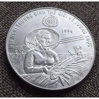 Вьетнам. 10 донг 1996