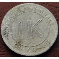6261:  1 ликута 1967 Конго