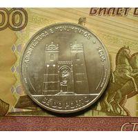 Португалия 10 евро 2005 г