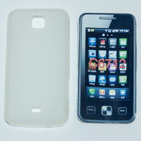 953 Чехол для Samsung Star 2 Duos (C6712)