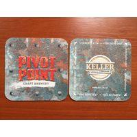 Подставка под пиво Pivot Point пивной компании Keller /Россия/