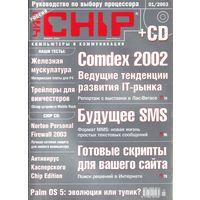 Chip #1-2003 + CD