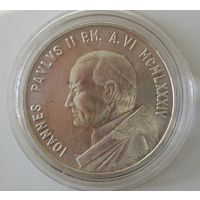 Ватикан - 1000 лир 1984 г Иоанн Павел II (серебро) Распродажа!