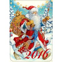 Календарик Новый год Дед Мороз  Худ. Антон Ломаев 2016 г.
