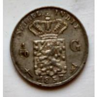 Голландская Ост-Индия 1/10 гульдена, 1857 1-7-32