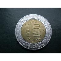 5 песо 2006 г.