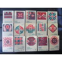 Спичечные этикетки. 1970. Народный орнамент