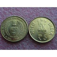 Индия 5 рупий 2010 150 лет ревизионной палате UNC