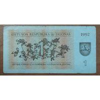 1 талон 1992 года - Литва