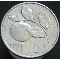 Италия 1 лира 1950