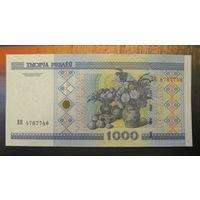 1000 рублей ( выпуск 2000 ), серия ЕЯ, UNC