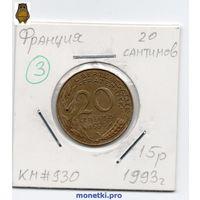 Франция 20 сантимов 1993 год - 3