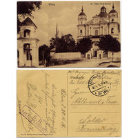 Wilna. St Peter-Paul-Kirche