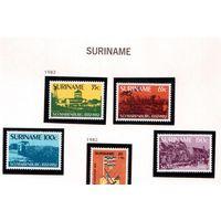 Суринам-1982,(Мих.993-996) **  ,20% каталога,