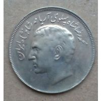Иран ФАО 20 риал