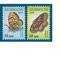 2010 Азербайджан 806-807 Бабочки ** фауна