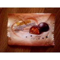Фантик от конфет