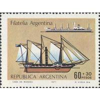 Флот Аргентина Парусник 1977 **
