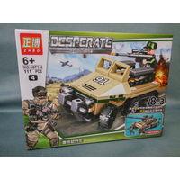 Конструктор аналог LEGO. Цена снижена.