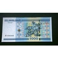 1000 рублей  серия ЛБ (UNC)