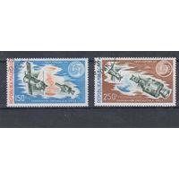 [1213] Мадагаскар 1974.Космос.Проект Союз-Аполлон.  Гашеная серия.