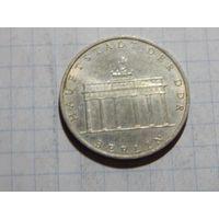 Германия 5 марок 1971, Брандербургские ворота