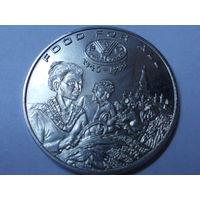 Лаос 1200 кип 1995 г.FAO.