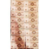 20 000руб. 1994г. Подборка банкнот по сериям 33 шт.