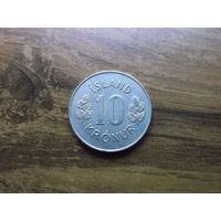 Исландия 10 крон 1973