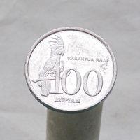 Индонезия 100 рупий 2004