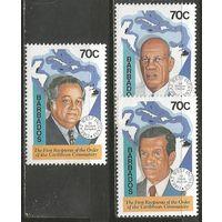 Барбадос. Первые награждённые Орденом Карибского сообщества. 1994г. Mi#853-55. Серия.